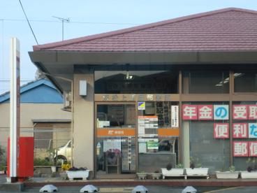 上新屋郵便局の画像1