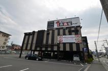 ワンカルビ Plus+ 川西店