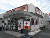 吉野家 川西店