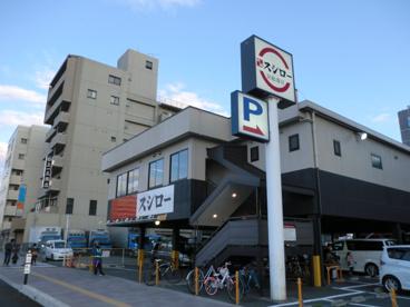 スシロー五条七本松店の画像1