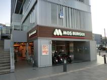 モスバーガー五条七本松店