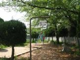 旭丘3丁目第2公園