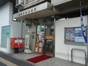 本町郵便局の画像1