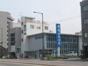 愛媛信用金庫 松山本町支店の画像1