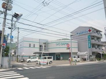 伊予銀行 城北支店の画像1
