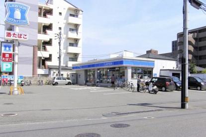 ローソン松山清水町3丁目店の画像1