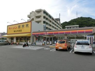 サークルK松山大学前店の画像1