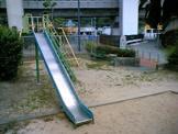 陽田北公園