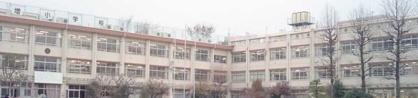 成増小学校の画像1