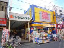 阪急オアシス 石橋店