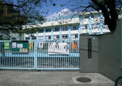 豊島区立高南小学校の画像1