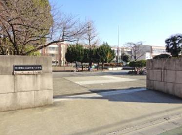 志村第六小学校の画像1