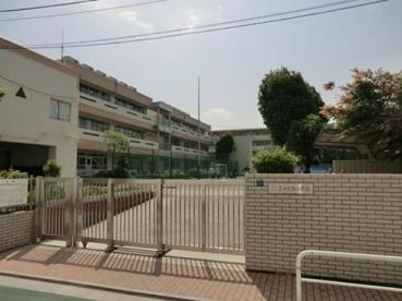 富士見台小学校の画像1