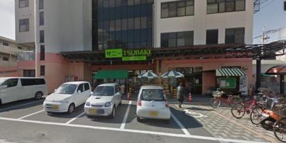サニーマート道後店の画像1