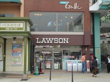 ローソン道後駅前店の画像1