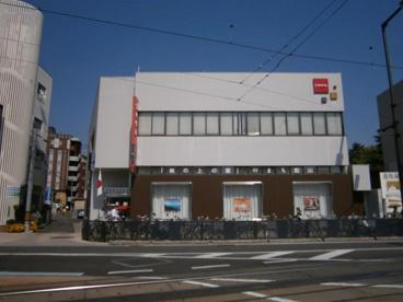 愛媛銀行 道後支店の画像1