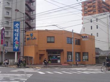 愛媛信用金庫 宮西支店の画像1