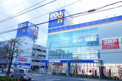 エディオン松山本店の画像1