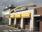 マクドナルド 250魚住店