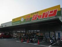 ジャパン川西久代店