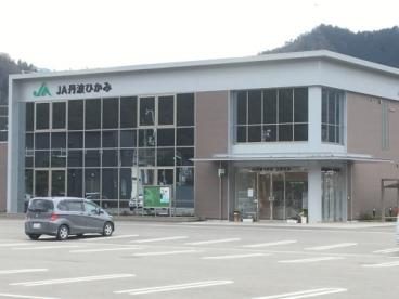 丹波ひかみ農協山南支店の画像1