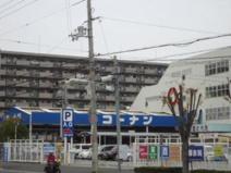 コーナン川西久代店