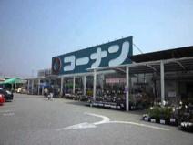 コーナン川西西多田店