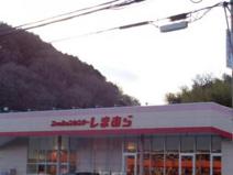 ファッションセンター しまむら川西店