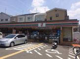 セブンーイレブン守口藤田町4丁目店