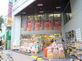 ダイコクドラッグ阪急池田駅前薬店