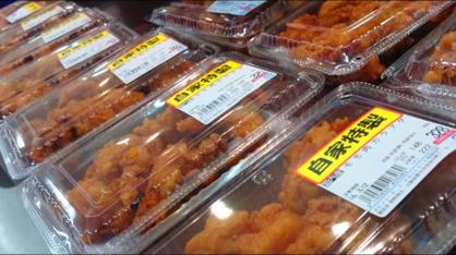 まるでKFC(ケンタッキーフライドチキン)の画像2