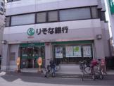 (株)りそな銀行 四條畷支店