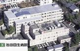池田回生病院