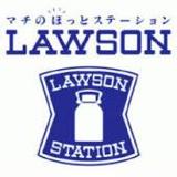 ローソン 池田新町店