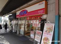 オリジン弁当 新中野店