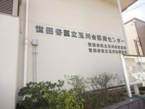 世田谷区立玉川台図書館