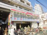 ジョナサン・用賀店