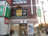 セブン-イレブン 川西能勢口駅南店