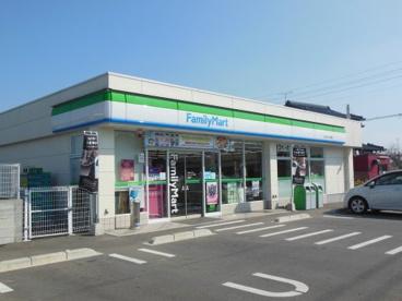 ファミリーマート 八女インター西店の画像1