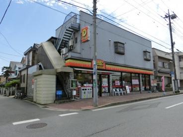 ヤマザキデイリーストアー 八千代東店の画像1