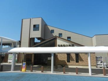 筑後船小屋駅(JR鹿児島本線)の画像1