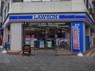 ローソン 台東北上野一丁目の画像1