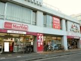 マックスバリュ 本郷店