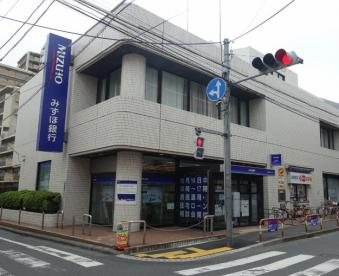 (株)みずほ銀行 羽田支店の画像1