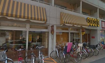 ココス 大田萩中店の画像1