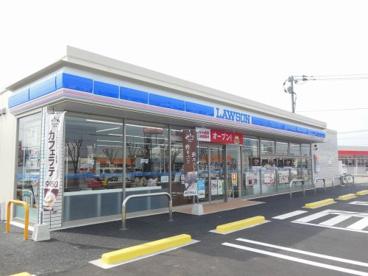 ローソン 筑後山ノ井店の画像1