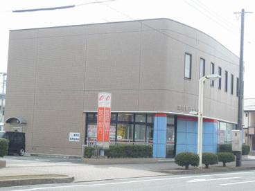 筑邦銀行 筑後支店の画像1
