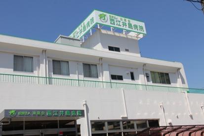 リアンズグループ 西江井島病院の画像1