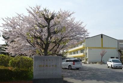 羽犬塚小学校の画像1