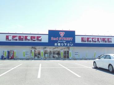 セカンドストリート 筑後店の画像1